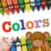 Preschool Colors by drBrownsApps - fun learning activities